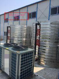 建设工地太阳能加空气能热水工程工人免费洗澡