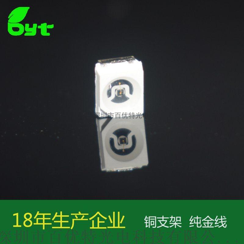 3528贴片(0.3w)红外线发射管 720nm红外贴片LED灯珠