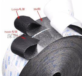厂家直销3M背胶魔术贴 环保高粘背胶魔术贴 双面背胶冲型魔术贴