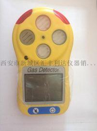 西安便携式四合一气体检测仪18992812558