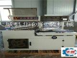 廠家直銷大型熱收縮包裝機全自動