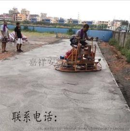 坐驾式抹光机大型磨光机 自行式水泥收光机