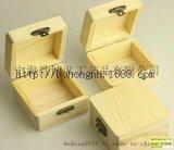 首饰盒、木制盒子、收纳盒、木制手表盒