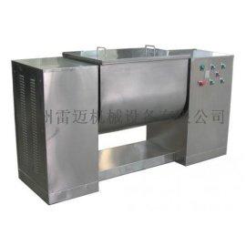 雷迈CH系列槽型混合机,干湿两用混合机,混合机厂家