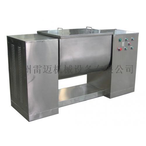 雷邁CH系列槽型混合機,乾溼兩用混合機,混合機廠家