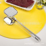 家盈廠直銷西餐酒店專用牛排嫩肉器滾動斷筋器 肉錘創意廚房神器