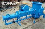 淮安气力输送设备无污染设计合理改善输粉环境