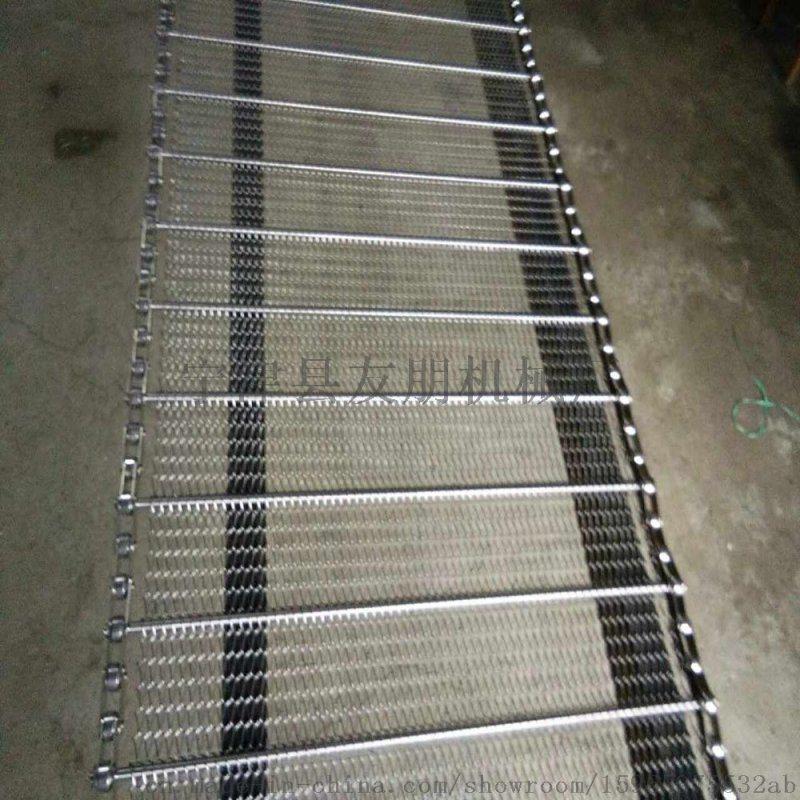 网带输送机宁津链带厂家热销不锈钢304网带