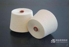 气流纺纱线生产厂家