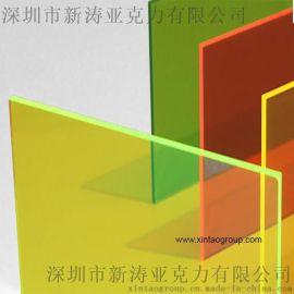 新涛**材料 专业厂家生产 高品质高透明的亚克力浇筑板材