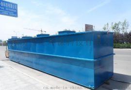 5T/D医院污水处理设备