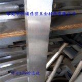 零切 寶鋼 304.0不鏽鋼 20*80 冷軋扁鋼 不鏽鋼排