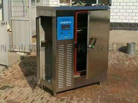 西安哪里有 恒温恒湿养护箱18992812558