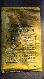 医疗垃圾袋-医院垃圾袋(分类垃圾袋)