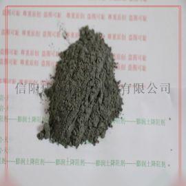**膨润土降电阻剂**矿物复合材料