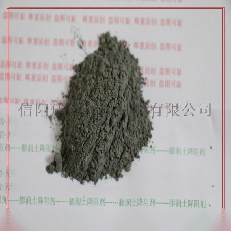 高效膨润土降电阻剂优质矿物复合材料