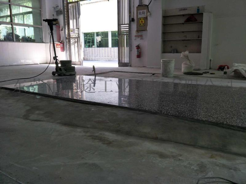 潮州水磨石地面打磨翻新、潮州金刚砂耐磨地坪施工