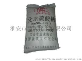 银珠一类一等品50KG元明粉