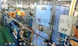 非標定製符合客戶需求的不鏽鋼退火爐_不鏽鋼退火設備