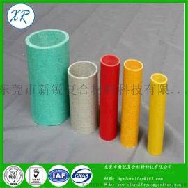 玻璃纤维管壁厚定做 Φ48mm玻璃纤维管