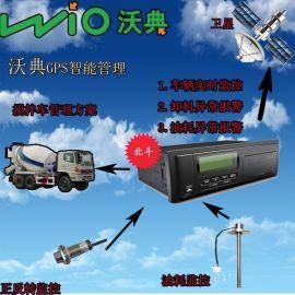 企业车辆GPS定位监控系统