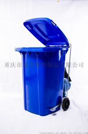 120L环保塑料垃圾桶厂家直销