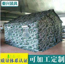 厂家   数码迷彩班用帐篷 迷彩防寒帐篷 个性野外露营帐篷