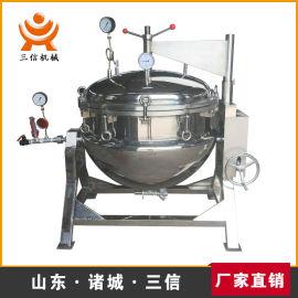 燃气加热玉米蒸煮锅  高压鸡蛋蒸煮锅 不锈钢肉食品煮锅