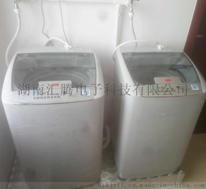 商用自助洗衣机厂家批发给你意想不到的低价