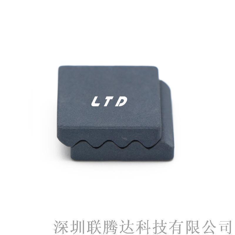 LCD陶瓷散热器 无干扰机顶盒陶瓷散热片