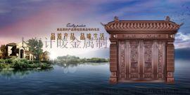 銅門 上海銅門 上海銅門廠家