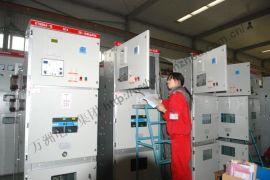 KYN高压开关柜 KYN高压柜 高压开关设备 高压成套电器