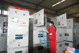 KYN高壓開關櫃 KYN高壓櫃 高壓開關設備 高壓成套電器
