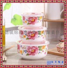 微波炉保鲜碗 陶瓷带盖保鲜盒三件套 家用泡面碗