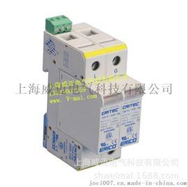 上海威迈  TDS 浪涌保护器-TDS150系列