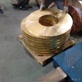 供应半硬H65黄铜带 H68软态拉伸黄铜带 冲压黄铜片