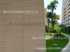 朗秦尔  丹霞石  **外墙砖