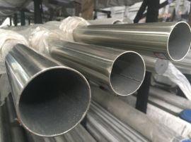 焊道平整304L不锈钢管管道