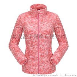 保暖透湿抓绒衣抓绒衣生产厂家