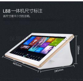 L88安卓双系统15.6寸家庭KTV点歌机