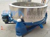 山东聊城辣椒甩干机,800型不锈钢离心脱水机