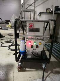 SF新疆化工厂罐体除锈翻新用防爆高压清洗机