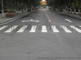 茂名道路热熔划线价格,湛**公路规划标线,阳**路牌订做厂家
