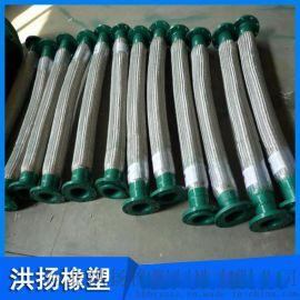 不锈钢金属软管 法兰式金属软管
