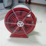 消防耐高温消防正压送风机  SWF混流风机供应