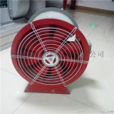 消防耐高溫消防正壓送風機  SWF混流風機供應