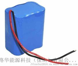 18650锂离子电池【路华能源】18650锂电芯厂家