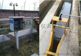 广西超声波明渠流量计、巴歇尔槽流量计、纺织污水流量计