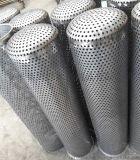 推荐安平兴博丝网不锈钢圆孔过滤桶活性炭吸附装置骨架