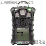 梅思安MSA 天鹰2X便携式气体检测仪